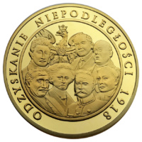 Medal Odzyskanie niepodległości 1918